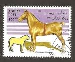 Sellos de Asia - Afganistán -  SC2