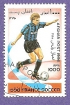 Stamps Afghanistan -  SC13