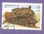Stamps : Asia : Afghanistan :  SC15