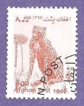 Stamps : Asia : Afghanistan :  SC20