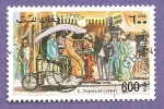 Stamps : Asia : Afghanistan :  SC35