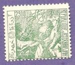 Sellos de Asia - Azerbaiyán -  SC
