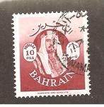Sellos del Mundo : Asia : Bahrein : 142