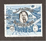 Sellos de Asia - Bahrein -  146