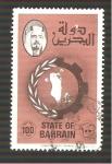 Stamps Bahrain -  232