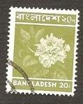 Sellos del Mundo : Asia : Bangladesh : 46