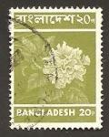 Sellos del Mundo : Asia : Bangladesh : SC1