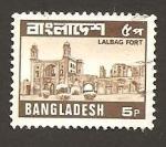 Sellos del Mundo : Asia : Bangladesh : SC4