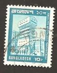 Sellos del Mundo : Asia : Bangladesh : SC5