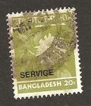 Sellos del Mundo : Asia : Bangladesh : SC8