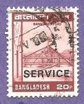Sellos del Mundo : Asia : Bangladesh : SC11