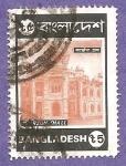 Sellos del Mundo : Asia : Bangladesh : SC12
