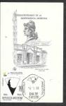 Sellos de America - Argentina -  797y - SPD 150 Aniversario de la Declaración de Independencia