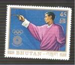 Sellos del Mundo : Asia : Bhután : 147E