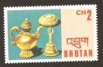 Sellos del Mundo : Asia : Bhután : 185