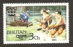 Sellos del Mundo : Asia : Bhután : 214