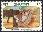 Sellos del Mundo : Asia : Bhután : 340