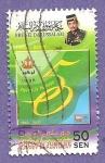 Sellos del Mundo : Asia : Brunei : 576A