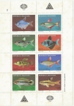 Sellos del Mundo : America : Argentina : Argentine Philately - River Fish (1987)