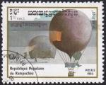 Sellos de Asia - Camboya -  globo