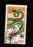 Sellos de Africa - Togo -  Dragón