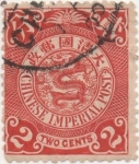 Stamps : Asia : China :  Y & T Nº 48 Imperio