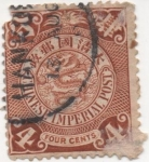 Stamps : Asia : China :  Y & T Nº 49 Imperio