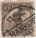 Stamps : Asia : China :  Y & T Nº 145 Imperio