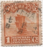 Stamps : Asia : China :  Y & T Nº 146 Imperio