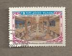 Stamps Russia -  Estación de la plaza de Lenin en metro de Tashkent
