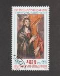 Stamps Bulgaria -  450 Aniv. del nacimiento de el Greco