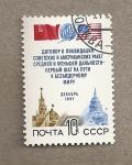 Stamps Russia -  Tratado eliminación misiles alcance intermedio entre Rusia y EEUU