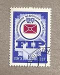 Sellos de Europa - Rusia -  50 Aniv de la Federación Internacional de Filatelia