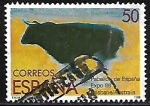 Stamps : Europe : Spain :  Pabellón de España - Expo 88