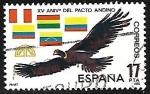 Sellos de Europa - España -  XV Aniversario del pacto Andino