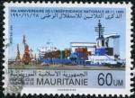 Sellos del Mundo : Africa : Mauritania : Aniversario Independencia