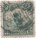 Stamps : Asia : China :  Y & T Nº 149 Imperio