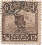 Stamps : Asia : China :  Y & T Nº 180 Imperio