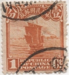 Stamps : Asia : China :  Y & T Nº 181 Imperio
