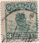 Stamps : Asia : China :  Y & T Nº 184 Imperio