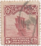 Stamps : Asia : China :  Y & T Nº 186 Imperio
