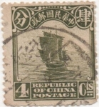Stamps : Asia : China :  Y & T Nº 185 Imperio