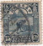Stamps : Asia : China :  Y & T Nº 192 Imperio