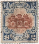 Stamps : Asia : China :  Y & T Nº 198 Imperio