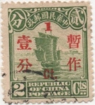 Stamps : Asia : China :  Y & T Nº 205a Imperio