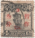 Stamps : Asia : China :  Y & T Nº 208 Imperio