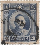 Stamps : Asia : China :  Y & T Nº 225a Imperio