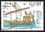 Stamps Europe - Spain -  Barcos de Época - Embarcación Real