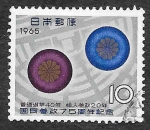 Stamps Japan -  851 - LXXV Aniversario del Sufragio Nacional