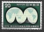 Sellos de Asia - Japón -  1181 - LXI Reunión de la Unión Interparlamentaria